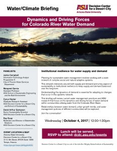 DCDC Water/Climate Briefing Oct4 2017 pdf