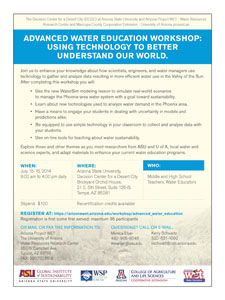2014_AdvWaterEducatorWorkshop_flyer_225