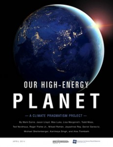 our high energy planet cover